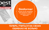 Simformer Overview For Academia